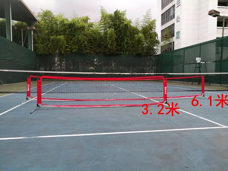 Child tennisnet (6.10m)
