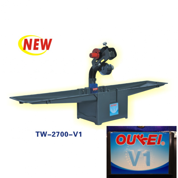 Rental Tabletennis robot (1 week, excl. shipment)