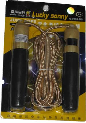 Jump rope senior